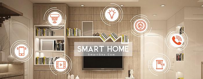 خانه هوشمند